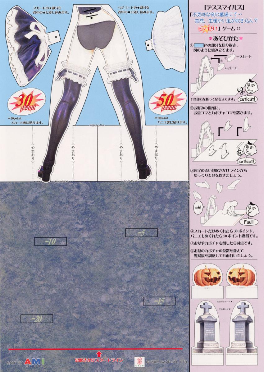 3D anime hentai waldo 4 3D hentai waldo 4 4 Comments :hentai, Japan, papercraft More.